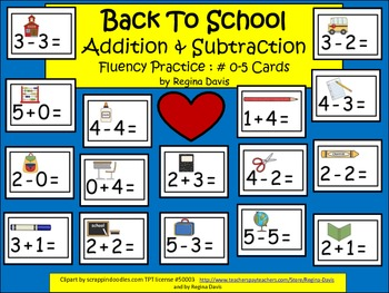 A+  Back To School: Addition & Subtraction Fluency Practic