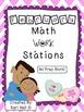 A Very, Very February: Bundle {Math, Literacy, Writing, Wo