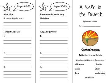 A Walk in the Desert Trifold - Treasures 4th Grade Unit 1
