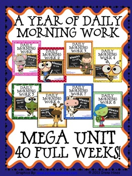 Morning Work For Second & Third Grade ~ A Full Year Of Mat