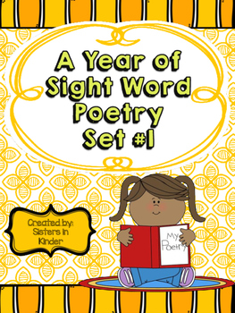 A Year of Sight Word Poetry: Set #1 ***Now with even MORE