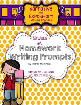 Homework Writing Prompts- A Year of Narrative and Exposito