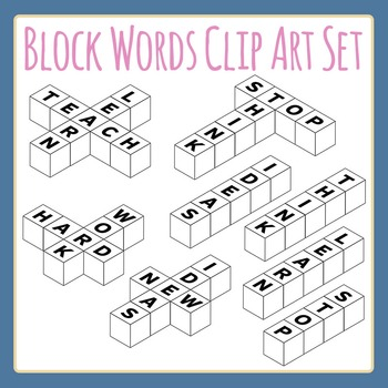ABC Block Words Clip Art Set for Commercial Use