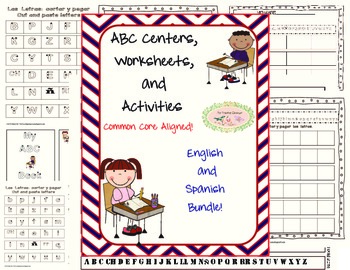ABC Centers, Worksheets, Activities Common Core  Spanish a