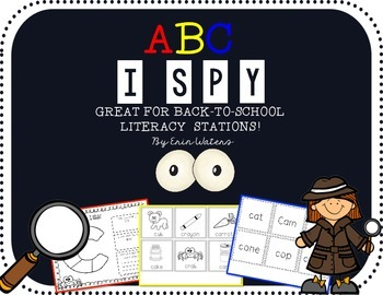 ABC I Spy {An Alphabet Classroom Scavenger Hunt}