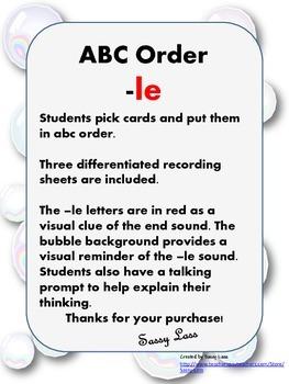 ABC Order -le sound Common Core Aligned