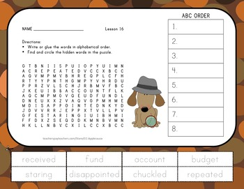 Journeys 2nd Grade Unit 4 Vocabulary - ABC Order with Word