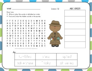ABC Order with Word Search - How Leopard Got His Spots - 1