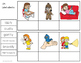ABLLS-R ALIGNED ACTIVITIES G41 Label adverbs