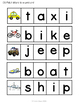 ABLLS-R ALIGNED ACTIVITIES Q8 Match letters on a word card