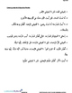 ACTIVITIES AND PREFERENCES REVIEW (ARABIC 2015 EDITION)