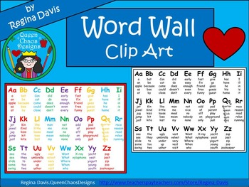 A+Clip Art: Word Wall