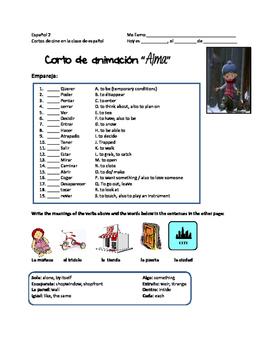 ALMA. CORTO DE ANIMACION EN LA CLASE DE ESPAÑOL. STEM-CHAN