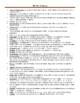 AP Art History Cumulative Terms