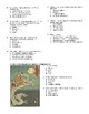 AP Art History Unit 8: 19th Century & Africa Test