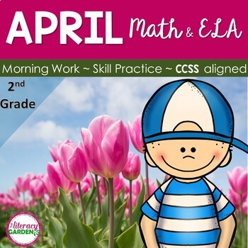 MORNING WORK {Daily Common Core & More} - APRIL ~2nd Grade