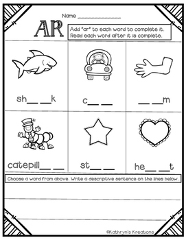 AR Digraph: Fill In The Blank