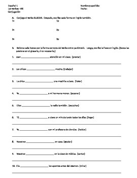 AR Present Conjugation Worksheet