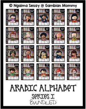 ARABIC ALPHABET PRESCHOOL SERIES BUNDLE