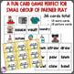 AU & AW Diphthong Memory Game
