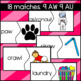 Phonics: AU AW OW OU Matching Puzzle, Maze, Worksheet
