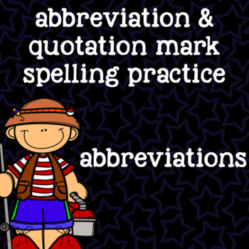 Abbreviations Spelling Practice - 2nd Grade Word Work - Ca