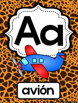 Abecedario - Posters Safari   Spanish ABC posters Safari