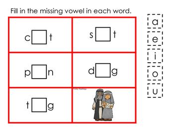Abraham and Sarah CVC #3 printable game. Preschool Bible S