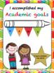 Academic Goals in the Classroom- No Prep