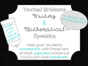 Accountable Text-Based Writing and Speaking Posters- Math