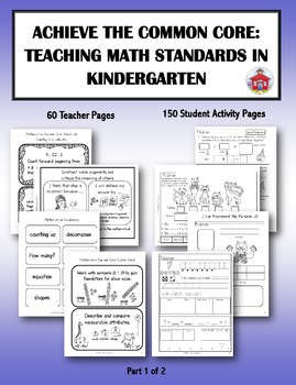 Achieve the Common Core: Teaching Math Standards in  Kinde