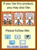 Acorn Number Flashcards and Posters Bundle 0-100