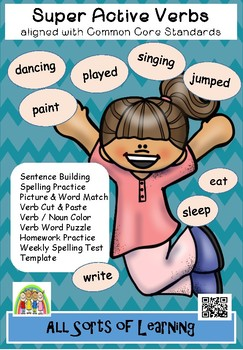 Action Verbs aligned with Common Core Standards