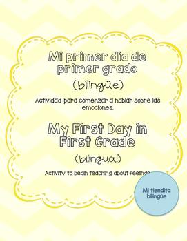 Actividad para el primer día de primer grado
