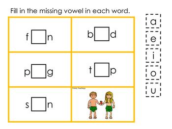 Adam and Eve CVC #1 printable game. Preschool Bible Study