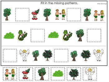 Adam and Eve Missing Pattern printable game. Preschool Bib