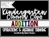 Kindergarten Common Core Addition {Printables and Assessments}