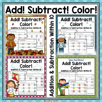 Add! Subtract! Color! All Year! Addition/Subtraction Withi