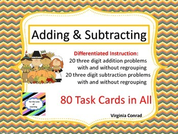 Add and Subtract 3 Digit Numbers With and Without Regroupi
