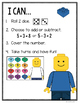 Add or Subtract? Roll and Choose (Building Block Theme)