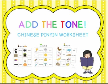 Add the Tone: Chinese Pinyin Worksheet