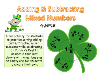 St. Patrick's Day - Adding & Subtracting Mixed Numbers