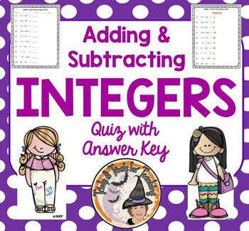 Adding and Subtracting Integers QUIZ Add Subtract with Answer Key