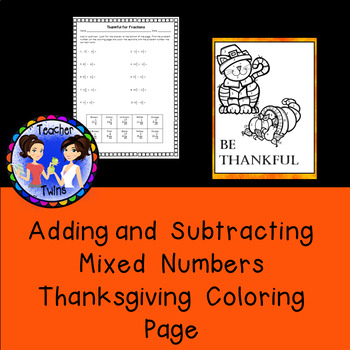 Adding and Subtracting Mixed Numbers Thanksgiving Coloring Sheet