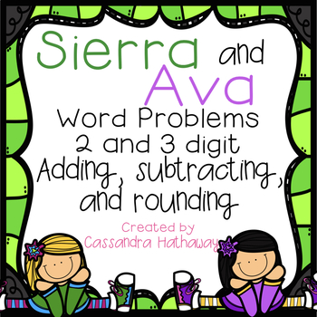 Adding and Subtracting Task Cards ~ FREEBIE