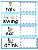 Adding ing word work