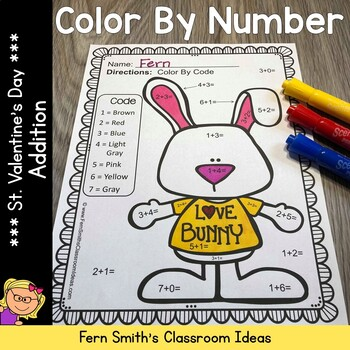 Color By Code St. Valentine's Day Math Addition
