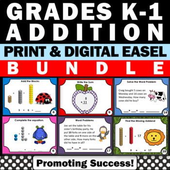Math Addition Facts Task Cards Bundle of Activities and Games