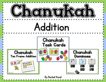 Addition- Chanukah Addition