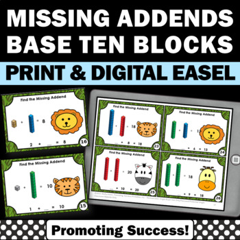 Find the Missing Number Addition Facts Task Cards with MAB